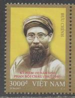 VIETNAM, 2017, MNH, HISTORICAL FIGURES, PHAN BOI CHAU, VIETNAMESE NATIONALISM,1v - History
