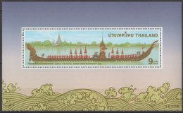THAILANDE - Barge Royale 2000 Feuillet - Tailandia