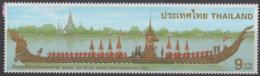 THAILANDE - Barge Royale 2000 - Tailandia