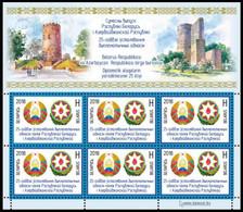 Belarus 2018 25thanniversary Of Establishing Diplomatic Relations Belarus Azerbaijan Weißrussland - Belarus