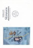 Suède FDC 2011 - FDC