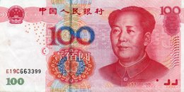 CINA 100 YUAN 2005 P-907  XF+ (SERIE SPECIALE 663399) - Cina