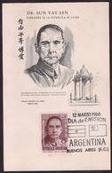 Argentina - 1966 - Carte FDC - Docteur SUN YAT-SEN Fondateur De La République De Chine - Célébrités
