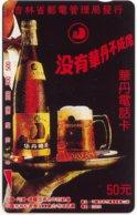 _JILIN : JIL02 50Y HUADAN BEER USED - China
