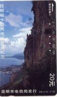 _YUNNAN : YUN02 10 LONGMAN GATE ROCKS USED - Chine