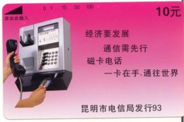 _YUNNAN : YUN03 10 OPENING CARDPHONE SERVIC AT YUNNAN MINT - China