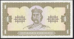 Ukraina 1 Hryven 1992 P103a  UNC - Oekraïne