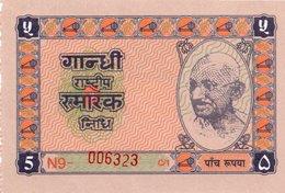 INDIA 5 RUPEES 1947 P-UNL2  UNC-Donation Receipts-RARE - India