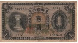 CINA / TAIWAN 1   Yen   (ND 1933)    P1925a - Taiwan