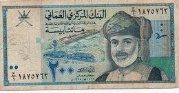 OMAN 200 BAISA 1995 P-32 - Oman