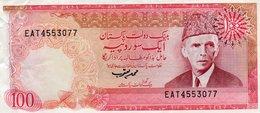 PAKISTAN 100 RUPEES 1986  P-41 XF+ - Pakistan