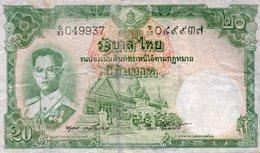 THAILAND 20 BAHT 1953 P-77d4 - Tailandia