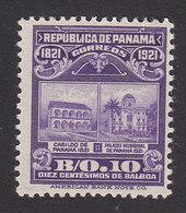 Panama, Scott #227, Mint Hinged, Municipal Building, Issued 1921 - Panama