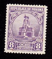 Panama, Scott #249, Mint Hinged, Statue Of Bolivar, Issued 1926 - Panama