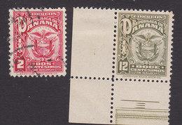 Panama, Scott #236, 239, Used/Mint Hinged, Coat Of Arms, Issued 1924 - Panama