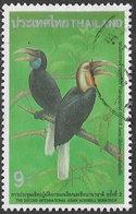 Thailand SG1845 1996 2nd International Asian Hornbill Workshop 9b Good/fine Used [38/31627/4D] - Thailand