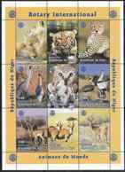 1998 NIGER 1052-60** Animaux, Félins, Hibou, Rotary - Niger (1960-...)