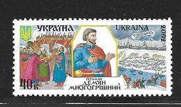 UKRAINE 2002 HISTOIRE DE L'UKRAINE  YVERT N°437  NEUF MNH** - Ukraine