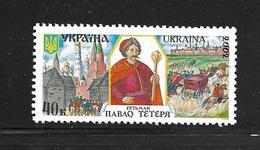 UKRAINE 2002 HISTOIRE DE L'UKRAINE  YVERT N°436  NEUF MNH** - Ukraine