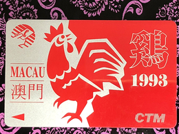 MACAU-CTM 1993 ZODIAC NEW YEAR OF THE COCK\ROOSTER PHONE CARD FINE USED. - Macau
