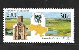 UKRAINE 2001 REGIONS UKRAINIENNES  YVERT N°435a  NEUF MNH** - Ukraine