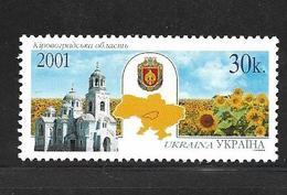 UKRAINE 2001 REGIONS UKRAINIENNES  YVERT N°435B  NEUF MNH** - Ukraine