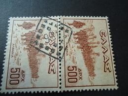 GREECE USED STAMPS OLD  POSTMARK - Greece