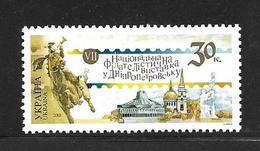 UKRAINE 2001 EXPO PHILATELIQUE  YVERT N°435C  NEUF MNH** - Ukraine