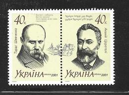 UKRAINE 2001 CELEBRITES-EMISION COMMUNE AVEC LA GEORGIE  YVERT N°435J/K  NEUF MNH** - Ukraine