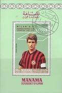 Fußballer G.Rivera Italy 1968 Manama Block A10 O 7€ Club AC Mailand Hoja Football Bloc Soccer Ss Sheet VAE Adschman - Club Mitici