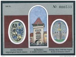 1371 Hungary History Köszeg Fortress Turks Siege Memorial Sheet MNH - Feuillets Souvenir