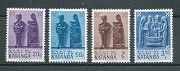 KATANGA  Yvert  N° 53-54-56-57 - Katanga