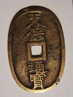 JAPON. ANCIENNE MONNAIE. A IDENTIFIER. JAPAN. - Japon