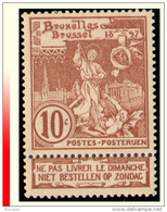 Belgium 0072**  Exposition Bruxelles - MNH - - 1894-1896 Expositions