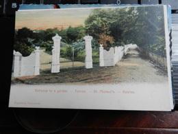 19807) AZORES FURNAS ENTRATA GIARDINO NON VIAGGIATA 1907 CIRCA - Açores