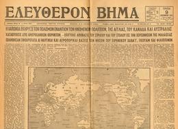 B-3294 Greece 9.12.1941 [German Occupation]. Newspaper ELEFTHERO BHMA / War USA-Japan. 2 Pg. - Livres, BD, Revues
