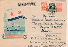 Sous-marin - U-Boot - Submarine - Entier URSS USSR 1961 - Ganzsache Stationary - Militaria