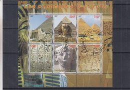 Archeologie - Hiëroglives - Piramides - Sphynx - Dessins - République Du Congo - BF Oblitéré De 2007 - Archaeology