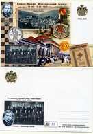 CHess Schach Tournament Baden-Baden 1925 Alekhine - Chess