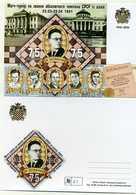 CHess Schach Match Tournament Moscow 1941 Botvinnik - Chess