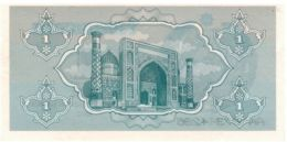 Uzbekistan. Banknote. 1 Bags. UNC. 1992 - Ouzbékistan