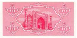 Uzbekistan. Banknote. 10 Bags. UNC. 1992 - Ouzbékistan