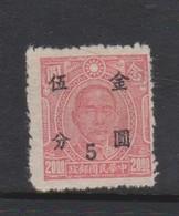 China SG 1056 1948 Overprints 5c On $ 20 Rose Carmine, Mint - Chine