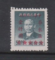 China East China Scott 5L92 1949 Sun Yat-sen Overprinted,$ 1000 On $ 50 Gray,mint - Chine Du Nord-Est 1946-48