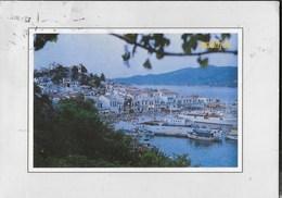 GRECIA - SKIATHOS -  PANORAMA SUL PORTICCIOLO - VIAGGIATA 1992 FRANCOBOLLO ASPORTATO - Grecia