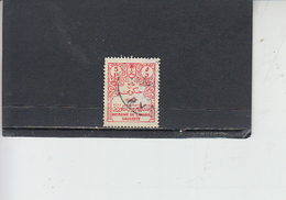 ARABIA SAUDITA  64.79 - Yvert  S20 - Arabia Saudita