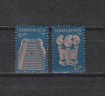 Az  2018    1365-1366 Definitv Architecture - Aserbaidschan