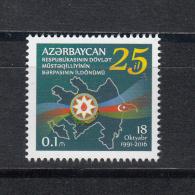 Az  1177 25th Aniv Of Independence Azerbaijan - Aserbaidschan