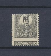 Royaume De La Perse  PERSIAN Kingdom - IRAN  1889  Yvert  61 (MH)  Error Perforation - Iran