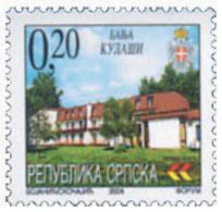 Ref. 146263 * NEW *  - BOSNIA-HERZEGOVINA. Serbian Adm. . 2004. HOTELS. HOTELES - Bosnia Herzegovina